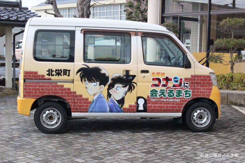 北榮町的公務車
