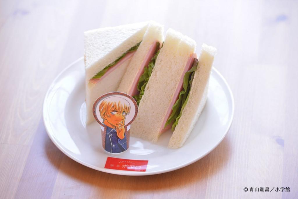 「安室透特製 白羅咖啡廳的火腿三明治(喫茶ポアロのハムサンド 安室透レシピ)」(890日圓)