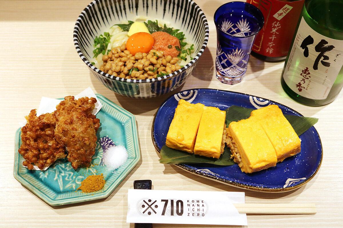 大阪美食 沒有濃濃的納豆味!專賣納豆午餐與納豆創作料理的餐廳『※710』