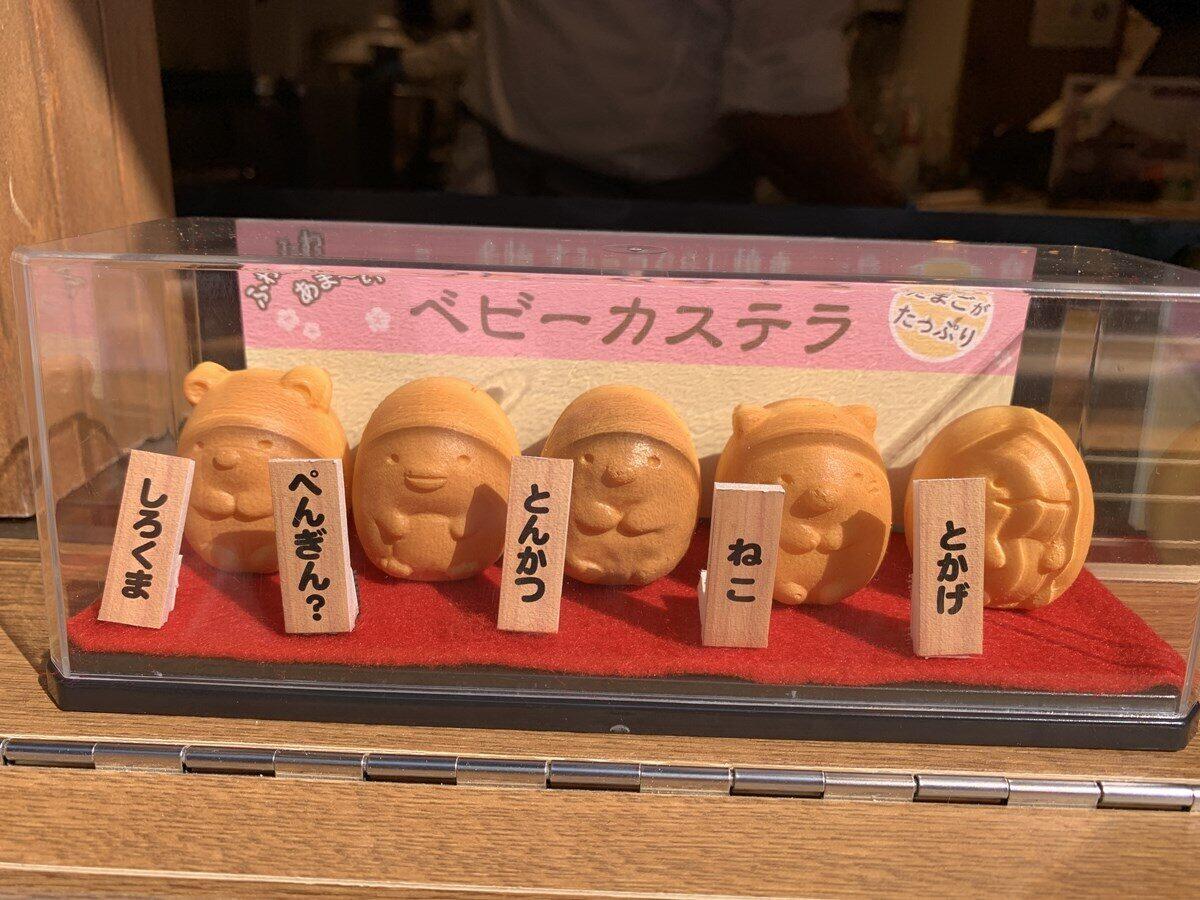 京都購物|主題是「櫻花×角落生物」!3/19『銀閣寺角落生物堂(銀閣寺すみっコぐらし堂)』開幕