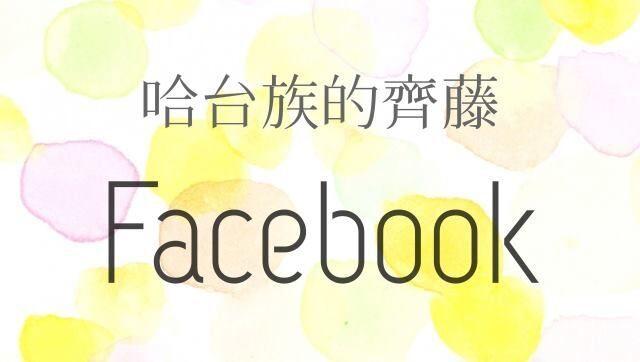 facebook_b